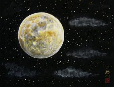 月  GETU